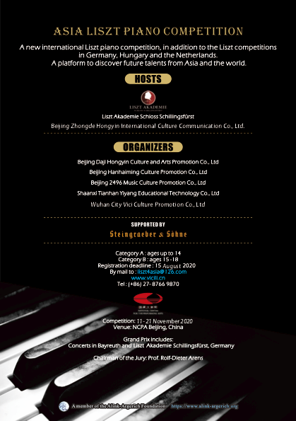 Asia Liszt Piano Competition